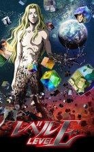 バンダイチャンネル レベルE  #01 An alien on the planet 無料視聴はコチラ!!