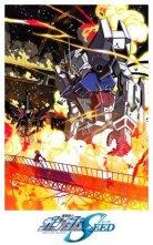 バンダイチャンネル 機動戦士ガンダムSEED HDリマスター 01.PHASE-01 偽りの平和 無料視聴はコチラ!!