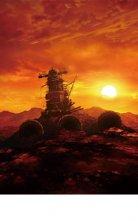 バンダイチャンネル 宇宙戦艦ヤマト2199 第一章 遥かなる旅立ち