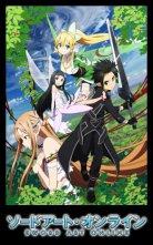 バンダイチャンネル 『ソードアート・オンライン』 #1 「剣の世界」
