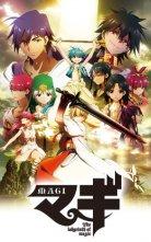 バンダイチャンネル マギ The labyrinth of magic 第1話 アラジンとアリババ 無料視聴はコチラ!!