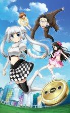 バンダイチャンネル ミス・モノクローム-The Animation- #01 FALL 無料視聴はコチラ!!