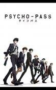 バンダイチャンネル PSYCHO-PASS サイコパス【フジテレビオンデマンド】 #01 犯罪係数