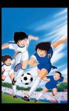 バンダイチャンネル キャプテン翼(1983) 第1話 大空へはばたけ 第1話無料視聴はコチラ!!