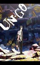 バンダイチャンネル UN-GO【フジテレビオンデマンド】 第一話 舞踏会の殺人 坂口安吾「明治開化 安吾捕物帖・舞踏会殺人事件」