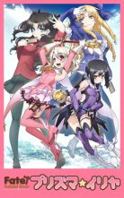 バンダイチャンネル 『Fate/kaleid liner プリズマ☆イリヤ』 第1話「誕生!魔法少女!」