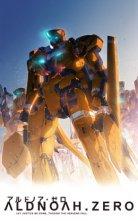 バンダイチャンネル『アルドノア・ゼロ』第1話 火星のプリンセス―Princess of VERS―  無料視聴はコチラ!!