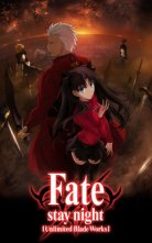 バンダイチャンネル 『TVアニメ「Fate/stay night [Unlimited Blade Works]」』 #00 「プロローグ」 第1話無料視聴はコチラ!!