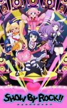 バンダイチャンネル SHOW BY ROCK!! track-01 Have a nice MUSIC!! 無料視聴はコチラ!!