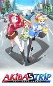 バンダイチャンネル AKIBA'S TRIP -THE ANIMATION- TRIP1 AKIBA'S FIRST TRIP 無料視聴はコチラ!!