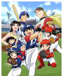 バンダイチャンネル メジャー 第1シリーズ 第1話 吾郎の夢、おとさんの夢 無料視聴はコチラ!!