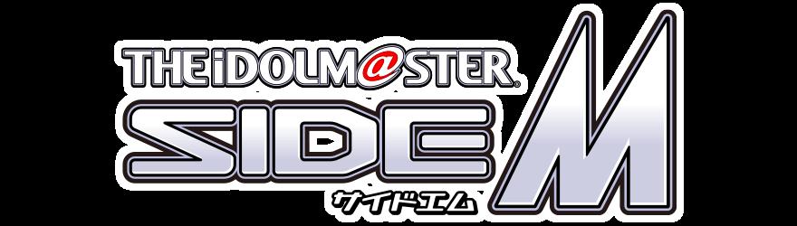 TVアニメ「アイドルマスター SideM」公式サイト