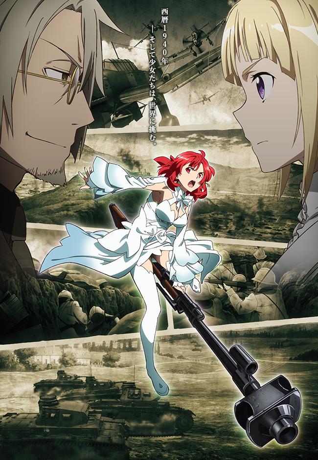 オリジナルTVアニメ「終末のイゼッタ」公式サイト