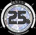 映画 『攻殻機動隊 新劇場版』 公式サイト