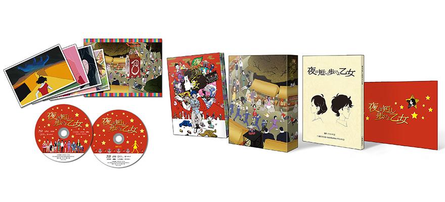 『夜は短し歩けよ乙女』Blu-ray&DVD 発売情報