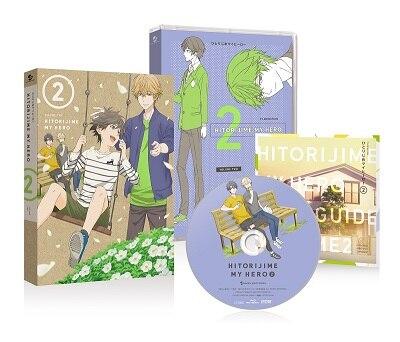 『ひとりじめマイヒーロー』Blu-ray&DVD 第2巻 発売情報