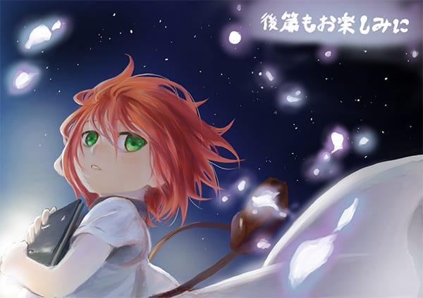 『魔法使いの嫁 星待つひと:後篇』PV解禁!!