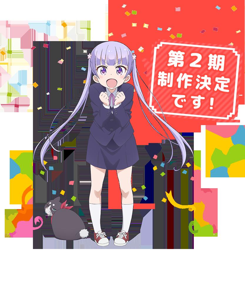 大人気お仕事アニメ『NEW GAME!』第2期制作決定!!