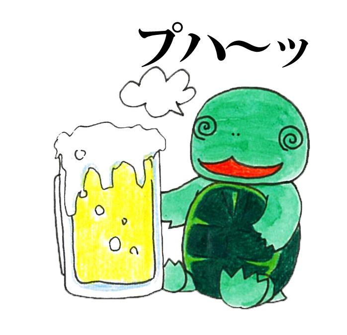 講談社コミックプラス LINEスタンプはコチラから!!