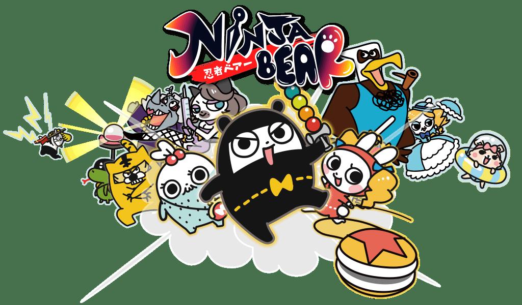キャラクター&アニメ「忍者ベアー」プロジェクトを始動!
