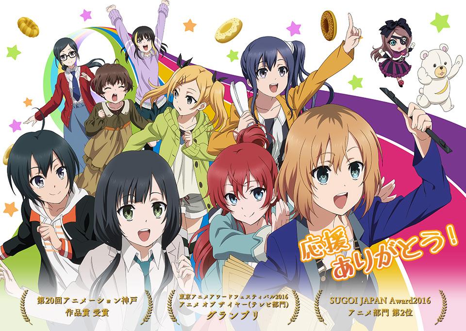 楽しみながら知るアニメの制作現場! 『SHIROBAKO』