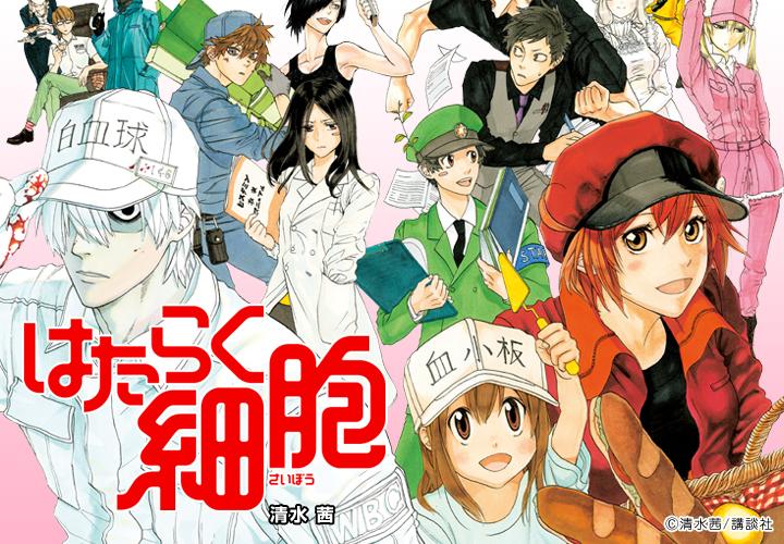 日本文化の極み!? 勉強になる擬人化マンガ