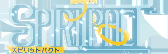 TVアニメ『Spiritpact(スピリットパクト)』公式サイト