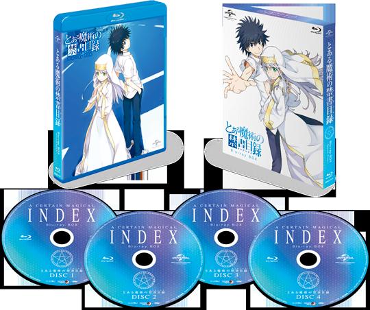 『とある魔術の禁書目録<インデックス>』1期、2期 Blu-ray BOX 発売情報