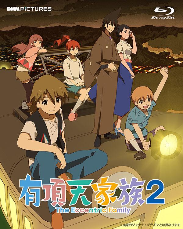 『有頂天家族2』Blu-ray BOX 上巻7月28日発売!!