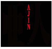 「亜人」公式サイト