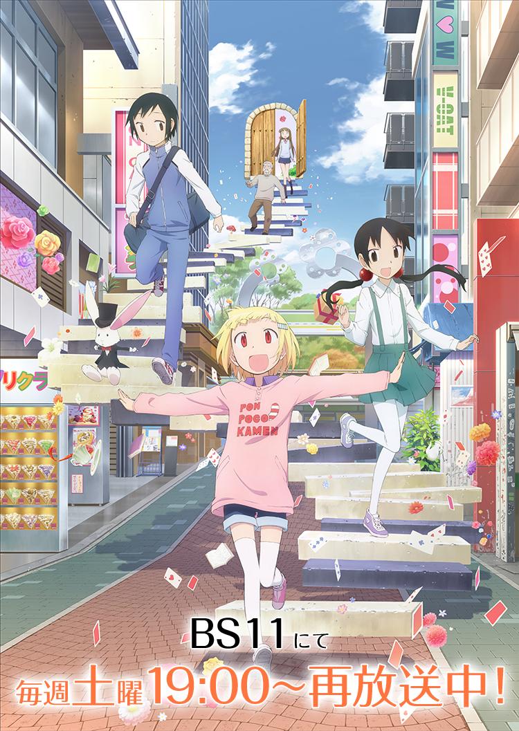 『アリスと蔵六』再放送決定!!&エンドカードイラスト大募集!