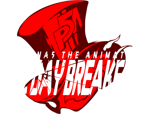 『PERSONA5 the Animation -THE DAY BREAKERS-』公式サイト
