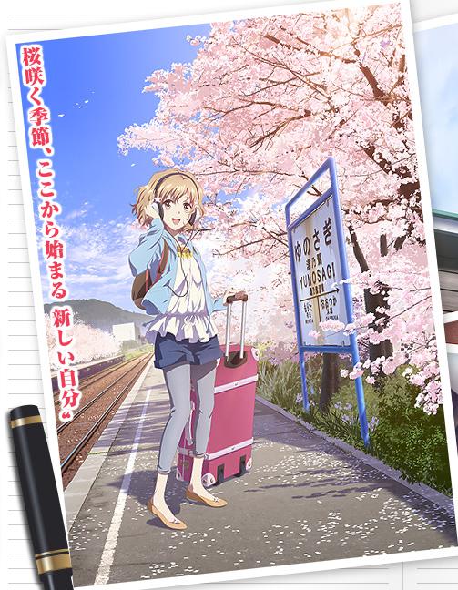 今だからこそおすすめしたい! 春に見たいアニメ5選!