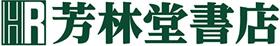 『天翔のクアドラブル』1巻発売記念 新井隆広先生サイン会|芳林堂書店