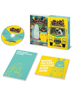 『イナズマデリバリー』Blu-ray&DVD 第1巻 発売情報