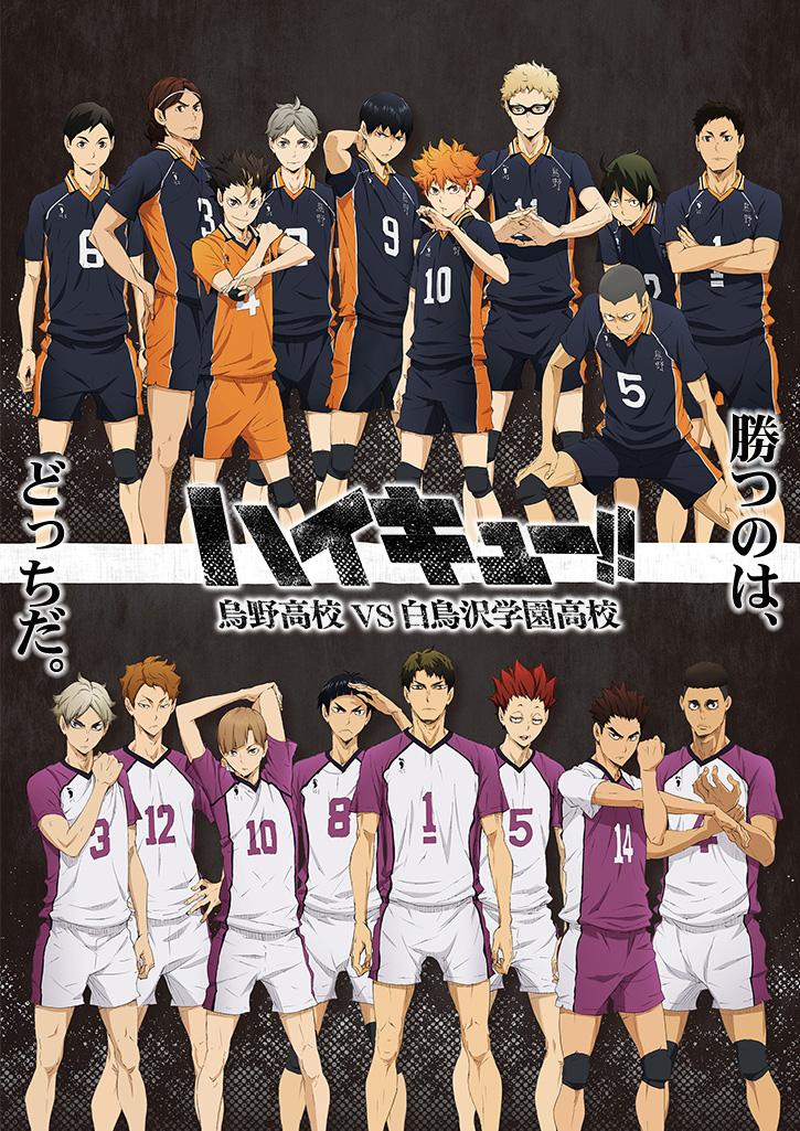 『ハイキュー!! 烏野高校VS白鳥沢学園高校』10月7日(金)からON AIR!!