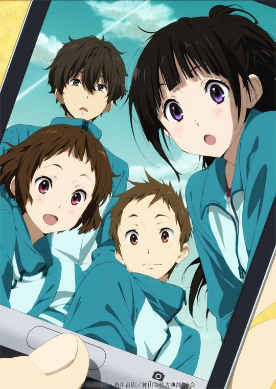 わたし、気になります!京アニの人気アニメ『氷菓』はもう見た?