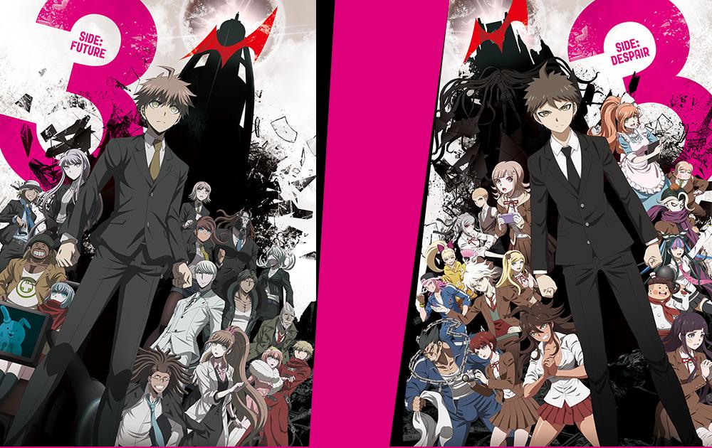 「ダンガンロンパ3 The End of 希望ヶ峰学園」公式サイト