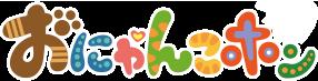 おにゃんこポン 「まこみな」+「りかりこ」プロデュース!! 3DCGアニメ!