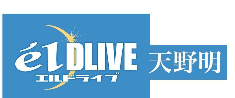 TVアニメ『エルドライブ【ēlDLIVE】』公式サイト