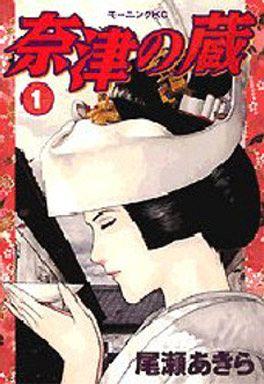 日本酒好き必見! 酒蔵について深く学べる『奈津の蔵』