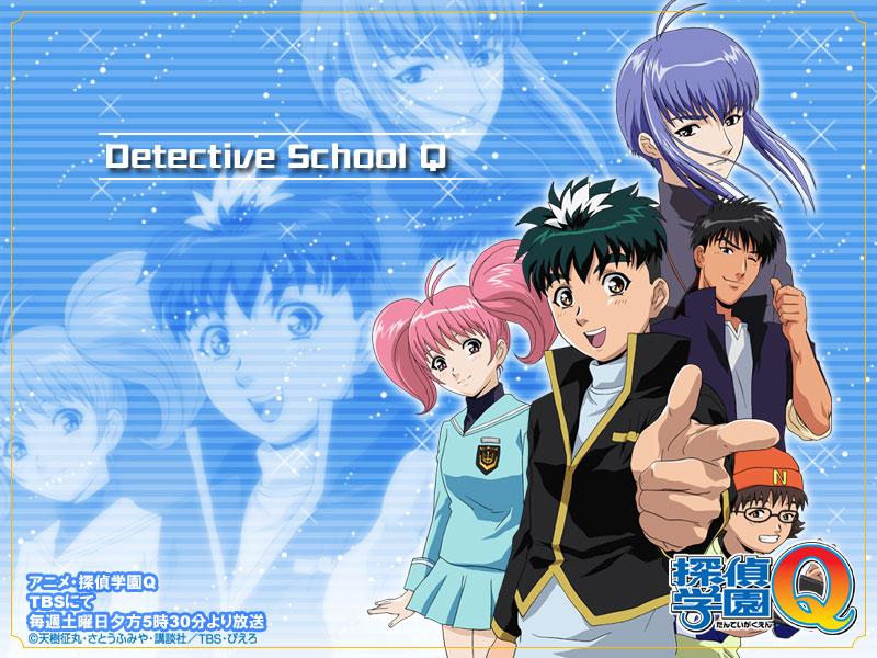 『探偵学園Q』 TBS公式ページ