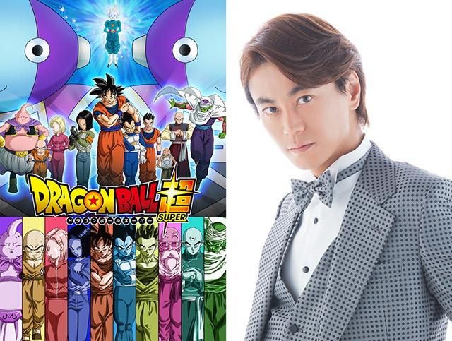 『ドラゴンボール超』新章「宇宙サバイバル編」2月5日開幕!!