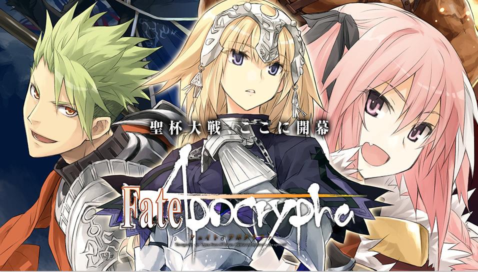 今最も熱い「Fateシリーズ」のオススメマンガをご紹介!!