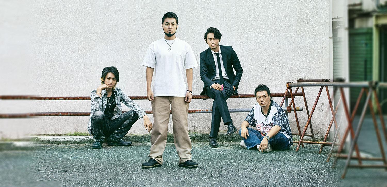 TV「闇金ウシジマくん Season3」公式サイト ドラマはコチラをチェック!!