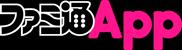 ラブライブ!スクールアイドルフェスティバルALL STARS(スクスタ)情報まとめ[ファミ通App]