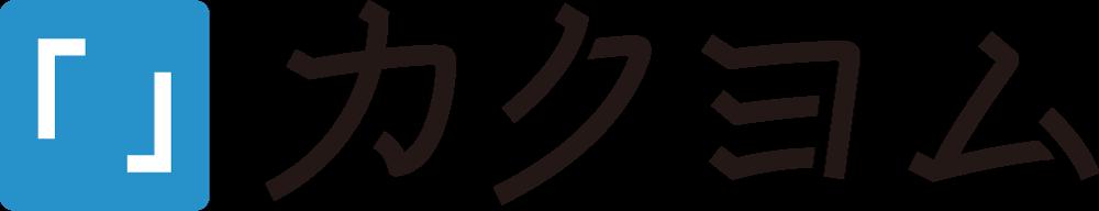 誰にでもできる影から助ける魔王討伐 (槻影)-カクヨム