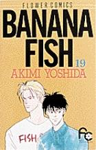 『BANANA FISH』