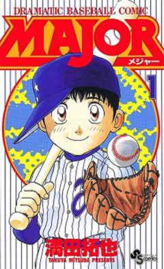 ペナントレースに負けない面白さ!お勧めプロ野球漫画5選