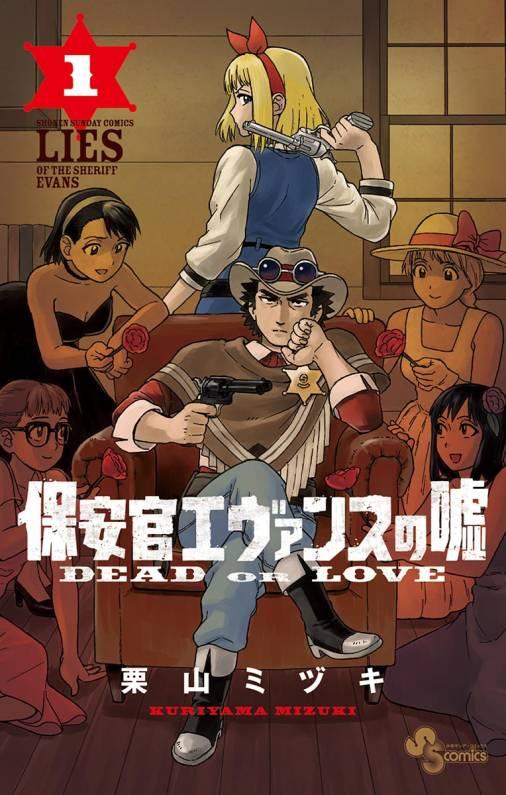 命を懸けろ!熱い「決闘」を描いた漫画オススメ5選!